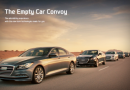 Brillant : «The empty car convoy» par Hyundai démontre les bénéfices des technologies d'aide à la conduite.